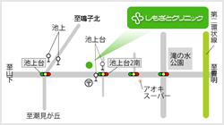 地下鉄 鳴子北駅より 地下鉄鳴子北駅(2番出口)より市バス鳴子14号系~池上台下車。又はタクシーにて約6分。